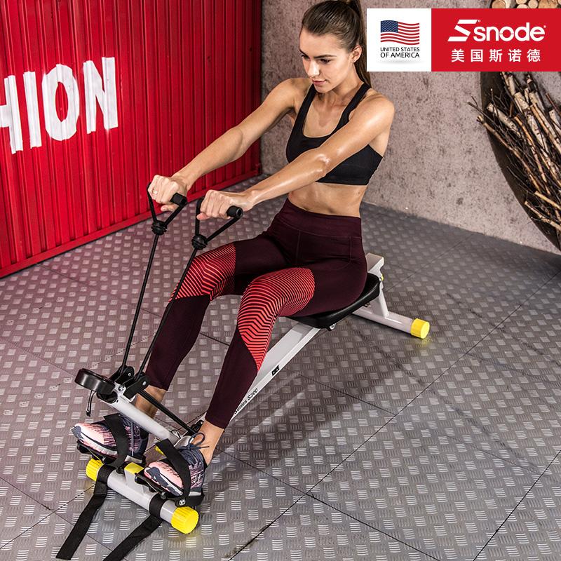 美国斯诺德划船机 家用划船器小型健身器材 塑形S300