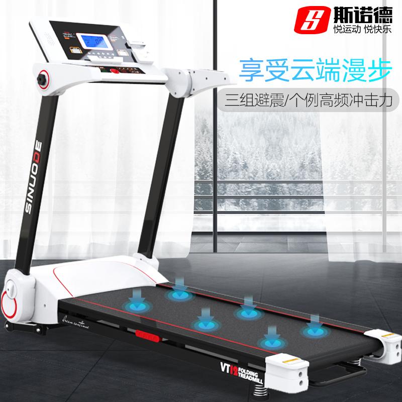斯诺德得跑步机家用智能静音全折叠电动迷你免安装运动健身器材VT12 D款 带坡度10寸彩屏