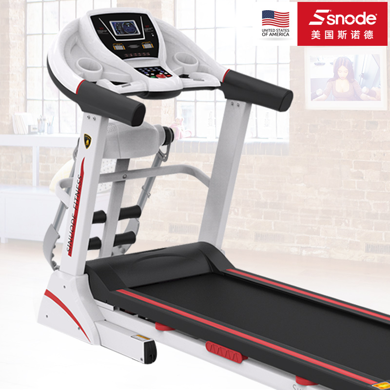 美国斯诺德跑步机家用智能VT30单功能跑步机